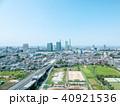 空撮 さいたま新都心 見沼田んぼの写真 40921536