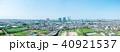 空撮 さいたま新都心 見沼田んぼの写真 40921537