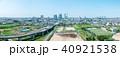 空撮 さいたま新都心 見沼田んぼの写真 40921538