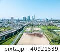 空撮 さいたま新都心 見沼田んぼの写真 40921539