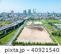 空撮 さいたま新都心 見沼田んぼの写真 40921540