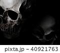 背景-骸骨 40921763