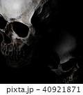 40921871