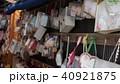 川崎観音写真 40921875