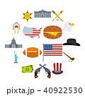 アメリカ アイコン セットのイラスト 40922530
