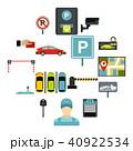 車 自動車 駐車のイラスト 40922534