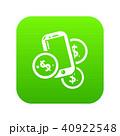 グリーン 緑色 モバイルのイラスト 40922548