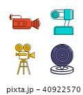 ビデオカメラ イコン セットのイラスト 40922570