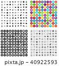 100 100 アイコンのイラスト 40922593