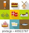 北欧 スカンディナビア スカンジナビアのイラスト 40922787