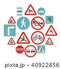 ロード 標識 看板のイラスト 40922856