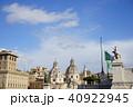 イタリアの街並み 40922945