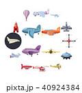 航空 セット 組み合わせのイラスト 40924384
