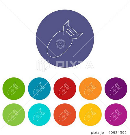 atomic bomb icons set vector colorのイラスト素材 40924592 pixta