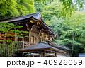 京都 緑あふれる貴船神社のお社 40926059