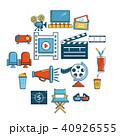 シネマ 映画 映画館のイラスト 40926555