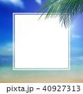 背景-南国-海-空-フレーム 40927313