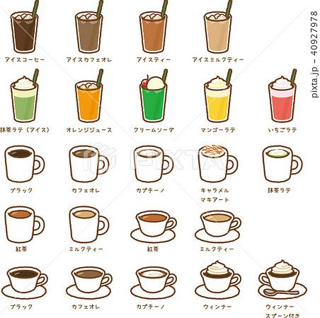 カフェ 飲み物イラストセットグリーンストローのイラスト素材