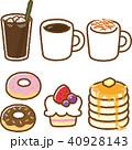カフェ スイーツ ドリンクのイラスト 40928143