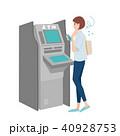 ATM 操作する女性 イラスト 40928753