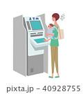 ATM 操作 人物のイラスト 40928755