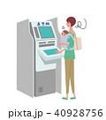 ATM 操作する女性 イラスト 40928756