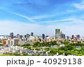 都市の風景・高層ビルが増加している仙台市全景 40929138