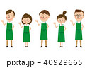 ポップな緑のエプロンをした男女のグループが案内 40929665