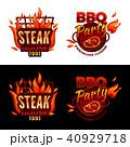 ステーキ ステーキ肉 牛ステーキのイラスト 40929718