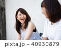 若い 女性 旅行の写真 40930879