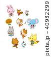 かわいい動物イラストセット 40932299