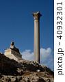 アレキサンドリア ポンペイの柱 40932301