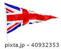 旗 フラッグ フラグのイラスト 40932353