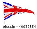 旗 フラッグ フラグのイラスト 40932354