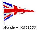 旗 フラッグ フラグのイラスト 40932355