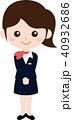 人物 職業 制服 (女性)フロント受付 40932686