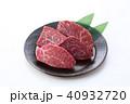 黒毛和牛 肉 もも肉の写真 40932720