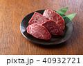 黒毛和牛 肉 もも肉の写真 40932721