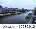 川床 鴨川 京都の写真 40932912