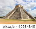 チチェンイツァのピラミッド 世界遺産 メキシコ 40934345