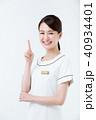 女性 1人 笑顔の写真 40934401