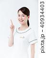 女性 1人 笑顔の写真 40934403