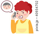 主婦 怒る スマホのイラスト 40934702