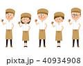 店員 スタッフ 男女のイラスト 40934908