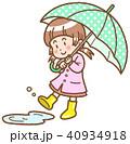 人物 子供 女の子のイラスト 40934918
