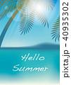 背景 リゾート 夏のイラスト 40935302