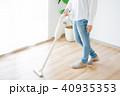 女性 掃除機 40935353