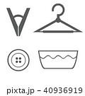 洗濯ばさみ ハンガー ボタン タライ イラスト アイコン 40936919