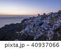 サントリーニ島 夕景 40937066