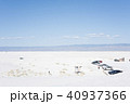 風景 砂漠 ホワイトサンズの写真 40937366